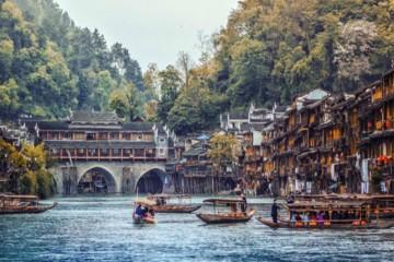 Du Lịch Trung Quốc: Hà Nội – Nam Ninh – Trương Gia Giới – Thiên Môn Sơn – Phượng Hoàng Cổ Trấn 5 Ngày
