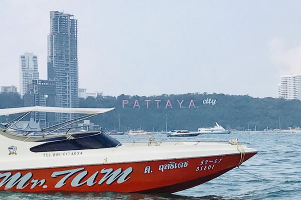 bien Pattaya7_compressed